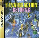 Jaquette Elevator Action Returns