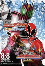 Affiche Kamen Rider Decade / Samurai Sentai Shinkenger : The Movie