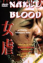 Affiche Naked Blood