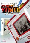 Couverture Gunpei Yokoi - Vie et philosophie du Dieu des jouets Nintendo