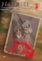 Affiche Hinamizawa, le village maudit