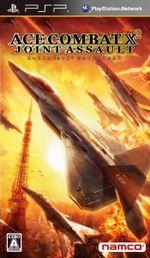 Jaquette Ace Combat : Joint Assault