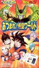 Affiche Dragon Ball Z - Réunissez-vous ! Le monde de Gokû