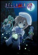 Affiche Higurashi no Naku Koro ni Kai
