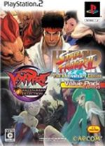 Jaquette Hyper Street Fighter II / Vampire Darkstalkers Collection Value Pack