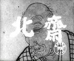 Affiche Hokusai