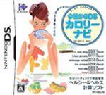 Jaquette DS Calorie Navi