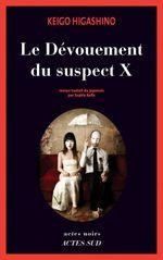 Couverture Le Dévouement du suspect X