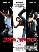 Affiche Dragon Tiger Gate