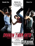 Affiche Dragon Tiger Gate