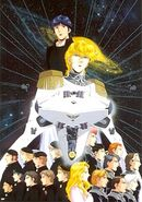 Affiche Les Héros de la Galaxie