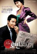 Affiche Seducing Mr. Perfect