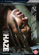 Affiche Haze