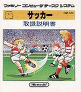 Jaquette Soccer
