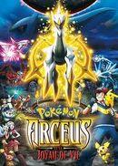 Affiche Pokémon : Arceus et le Joyau de Vie