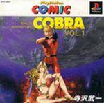 Jaquette Space Adventure Cobra : The Psychogun Vol. 1