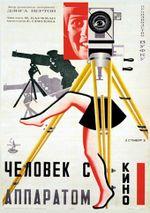 Affiche L'Homme à la caméra