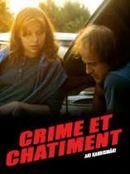 Affiche Crime et châtiment
