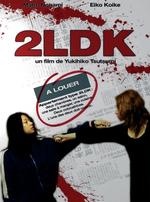 Affiche 2LDK