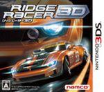 Jaquette Ridge Racer 3D