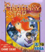Jaquette Phantasy Star Adventure