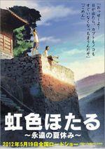 Affiche Niji-Iro Hotaru