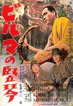 Affiche La Harpe de Birmanie