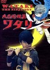 Affiche Watari the Ninja Boy