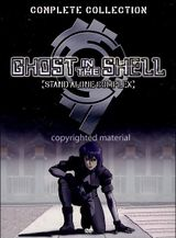 Affiche Ghost in the Shell : Stand Alone Complex