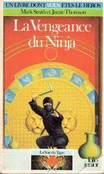 Couverture La vengeance du ninja