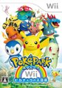 Jaquette PokéPark Wii : La Grande Aventure de Pikachu