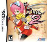 Jaquette Izuna 2 : The Unemployed Ninja Returns