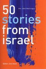Couverture 50 Stories from Israel