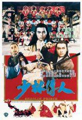Affiche Shaolin Prince