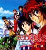 Jaquette Kenshin RPG