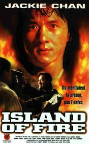 Affiche Island of Fire