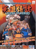 Jaquette Legend of Heroes