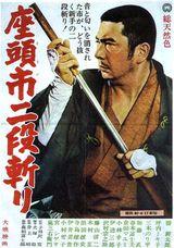 Affiche La Légende de Zatoichi : La Revanche