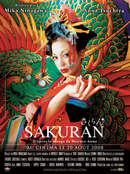Affiche Sakuran