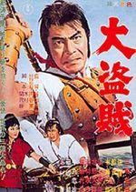 Affiche Samurai Pirate