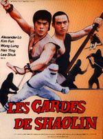 Affiche Les Gardes de Shaolin