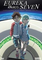 Affiche Eureka Seven : Good Night Sleep Tight Young Lovers