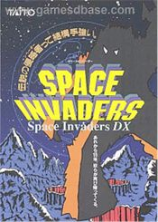Jaquette Space Invaders DX
