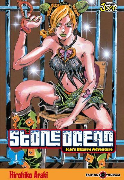 Jimi Et les Mangas Stone_Ocean_Jojo_s_Bizarre_Adventure_saga_6