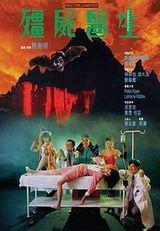 Affiche Doctor Vampire