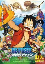 Affiche One Piece 3D : Mugiwara Chase
