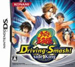 Jaquette The Prince of Tennis: Driving Smash Side King