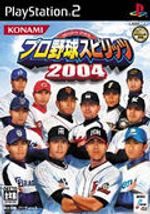 Jaquette Pro Baseball Spirits 2004