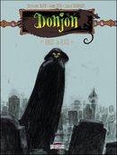 Couverture Après la pluie - Donjon Potron-Minet, tome -84