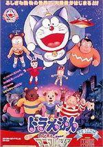 Affiche Doraemon et Nobita : La Planète des animaux